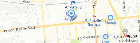 Элеганс на карте Алматы