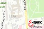 Схема проезда до компании KGB Languages Services в Алматы