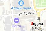 Схема проезда до компании МАТЬ и ДИТЯ в Алматы