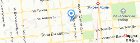 Альбега на карте Алматы