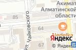 Схема проезда до компании Rejuvi Казахстан в Алматы