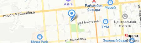 Otan Travel на карте Алматы