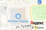 Схема проезда до компании Hotmart.kz в Алматы