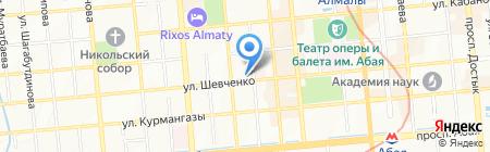 Дастархан на карте Алматы