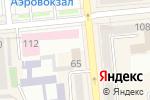 Схема проезда до компании Научно-практический центр развития социальной реабилитации в Алматы