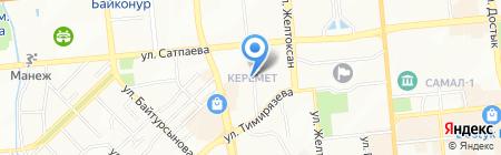 Трансавиа Сервис на карте Алматы