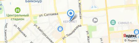 TRAVEL EXPRESS на карте Алматы
