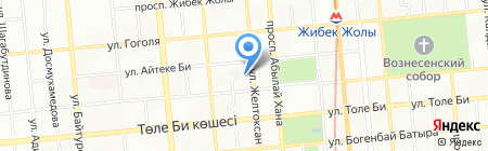 A13 Travel & Leisure на карте Алматы