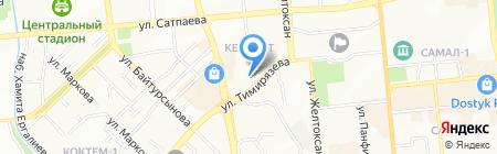 Tourmalin на карте Алматы