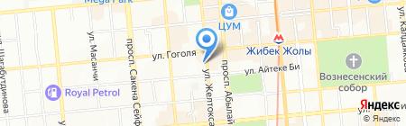S.T. на карте Алматы