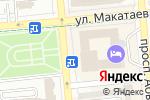 Схема проезда до компании Copa Bar в Алматы