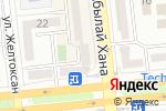 Схема проезда до компании Serge в Алматы