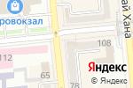 Схема проезда до компании Колесо в Алматы