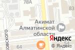 Схема проезда до компании Нур-Али в Алматы