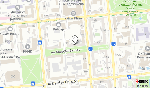 Лана-Инcект. Схема проезда в Алматы