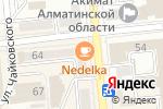 Схема проезда до компании RaNikaS в Алматы