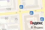 Схема проезда до компании Познание в Алматы