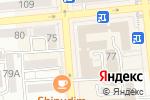 Схема проезда до компании Халык-Life в Алматы