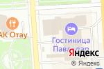 Схема проезда до компании АртБюро №9 в Павлодаре