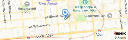 Welldone на карте Алматы