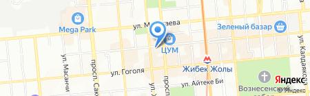 Udrya Salim на карте Алматы