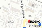 Схема проезда до компании Дильбариз в Алматы