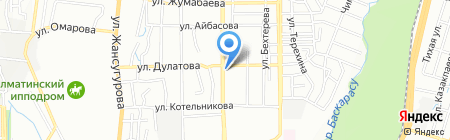 Арзу на карте Алматы
