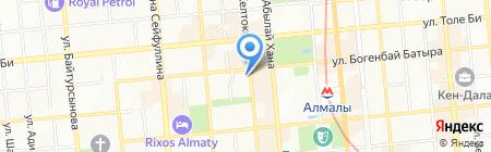 Юлия на карте Алматы