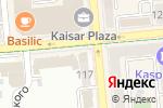 Схема проезда до компании Coffeedelia в Алматы