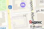 Схема проезда до компании Akv.kz в Алматы