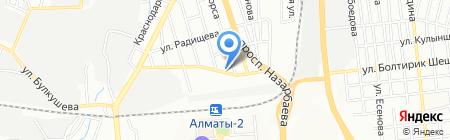 Секонд-хенд на ул. Тобаякова на карте Алматы