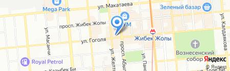 Твоя пара на карте Алматы