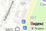 Схема проезда до компании Макфис, ТОО в Алматы