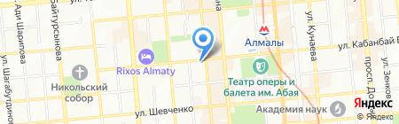 Ателье на ул. Кабанбай батыра на карте Алматы