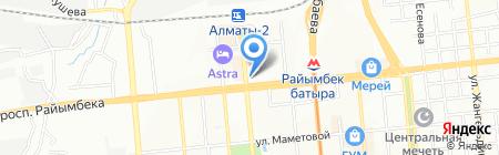 Bellezza на карте Алматы
