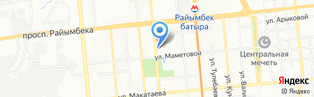 COSMETIQUE на карте Алматы