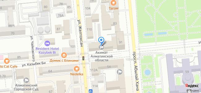 улица Желтоксан, 112