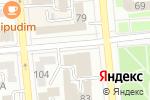 Схема проезда до компании АКДАНА в Алматы