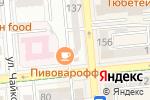 Схема проезда до компании Traveler`s Coffee в Алматы