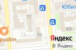 Схема проезда до компании LOVE CINEMA в Алматы
