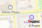 Схема проезда до компании Via del Mondo в Алматы