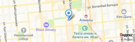 Kapello на карте Алматы