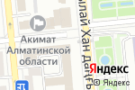 Схема проезда до компании ТаунМанас в Алматы