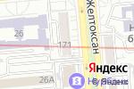 Схема проезда до компании Риджи в Алматы