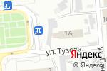 Схема проезда до компании Банкомат, КАЗПОЧТА в Алматы