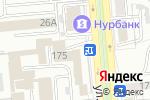 Схема проезда до компании Avesta Travel в Алматы