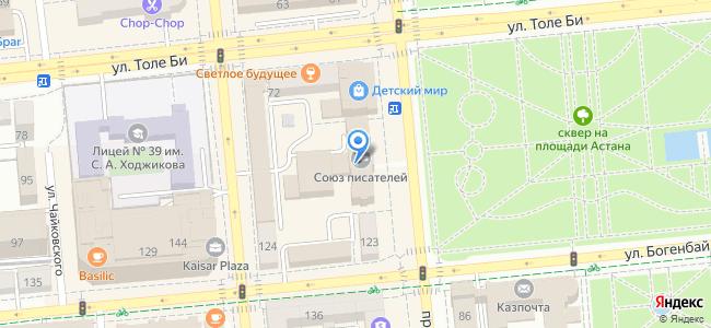 Казахстан, Алматы, проспект Абылай Хана, 105
