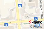Схема проезда до компании Billion.co в Алматы