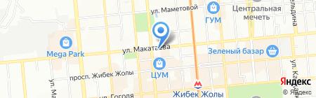Департамент по исполнению судебных актов г. Алматы на карте Алматы