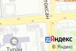 Схема проезда до компании TRAVEL EXPRESS в Алматы